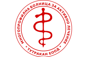 Лого на МБАЛ Тутракан